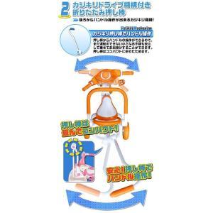 三輪車 平日限定1500円クーポン 幼児用自転車 1歳 2歳 3歳 子供 3色 折りたたみ三輪車 かじとり 押棒 GRAPHIS GR-TRY|smart-factory|15