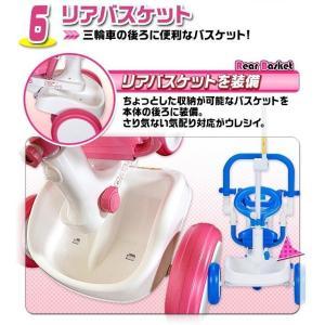 三輪車 平日限定1500円クーポン 幼児用自転車 1歳 2歳 3歳 子供 3色 折りたたみ三輪車 かじとり 押棒 GRAPHIS GR-TRY|smart-factory|19