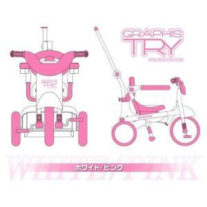 三輪車 平日限定1500円クーポン 幼児用自転車 1歳 2歳 3歳 子供 3色 折りたたみ三輪車 かじとり 押棒 GRAPHIS GR-TRY|smart-factory|05