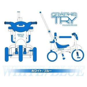 三輪車 平日限定1500円クーポン 幼児用自転車 1歳 2歳 3歳 子供 3色 折りたたみ三輪車 かじとり 押棒 GRAPHIS GR-TRY|smart-factory|06