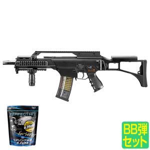 送料無料 東京マルイ 次世代電動ガン アサルトライフル G36C Custom 18歳以上|smart-factory