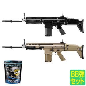 送料無料 東京マルイ 次世代電動ガン アサルトライフル スカー SCAR-H(BLACK) 18歳以上|smart-factory