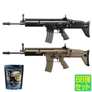 送料無料 東京マルイ 次世代電動ガン アサルトライフル スカー SCAR-L(BLACK) 18歳以上|smart-factory