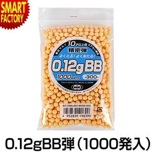 4個まで日本郵便配送 送料無料 東京マルイ BB弾 0.12g 1000発入|smart-factory