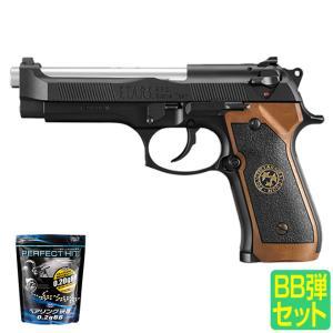 送料無料 東京マルイ ガスガン サムライエッジ SAMURAI EDGE STANDARD mod. ガスブローバック 18歳以上 smart-factory