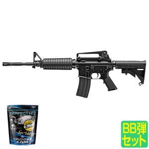 送料無料 東京マルイ 次世代電動ガン M4A1 カービン ライフル エアガン 電動ガン 18歳以上|smart-factory