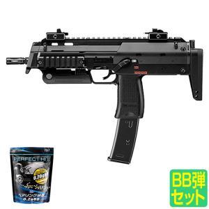 送料無料 東京マルイ ガスガン MP7A1 ガスブローバック マシンガン サブマシンガン エアガン 18歳以上 smart-factory