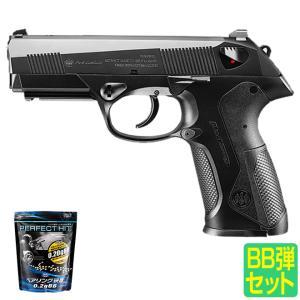 送料無料 東京マルイ ガスガン 新型ポリマーフレーム Px4 ガスブローバック ハンドガン 18歳以上 smart-factory