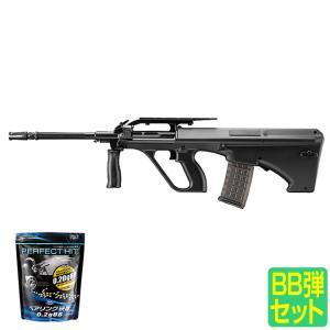 送料無料 東京マルイ 電動ガン ステアーAUG steyr-aug 陸軍汎用ライフル ミリタリー 18歳以上|smart-factory