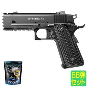 送料無料 東京マルイ ガスガン ハンドガン ストライクウォーリア STRIKE WARRIOR ガスブローバック 18歳以上 smart-factory