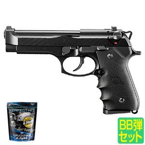 送料無料 東京マルイ ガスガン タクティカルマスター ガスブローバック エアガン ミリタリー 18歳以上|smart-factory