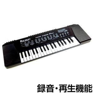 ピアノ おもちゃ 楽器 ビートセレクト キーボード 演奏 リズム 電子キーボード 電池式 こども 子供 女の子 男の子 楽器玩具