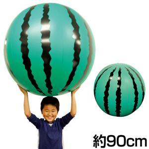 ビーチボール 特大 90cm スイカ ビーチ ボール 超BIG 巨大 大きい ビーチボール 海 プール アウトドア 水遊び 海水浴 夏 ビーチバレー 浮き輪 かわいい|smart-factory