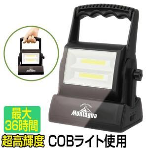 ライト アウトドア キャンプライト COB フィールドライト 防災 ライト 防災グッズ 照明 キャンプ ハンディ 便利 アウトドアライト COBライト|smart-factory