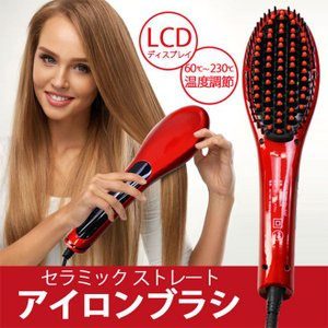 ブラシを通すだけでくせ毛や縮れた毛をサラサラの髪の毛に生き返らせます♪ 様々な髪質に対応しており、2...
