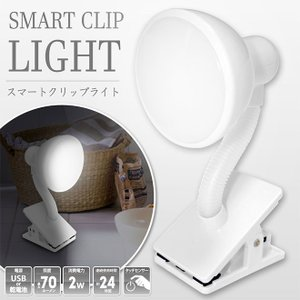 送料無料 クリップライト USB 電池 タッチセンサー 照明...