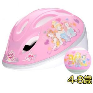 子供用 ヘルメット ディズニー プリンセス 自転車 ヘルメット 女の子 4歳 5歳 6歳〜8歳 小学生 53-56cm Sサイズ SG規格 IDES アイデス 自転車通販 スマートファクトリー