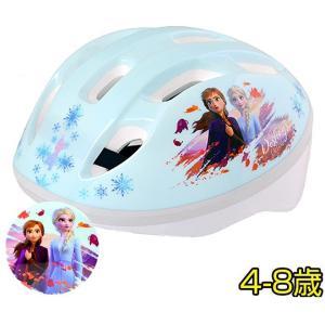 子供用 ヘルメット ディズニー アナと雪の女王 2 自転車 ヘルメット 女の子 4歳 5歳 6歳〜8歳 小学生 53-56cm Sサイズ SG規格 IDES アイデスの画像