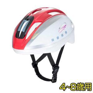 子供 ヘルメット 新幹線 E6系 こまち 自転車 ヘルメット 4-8歳 53-56cm Sサイズ SG規格 IDES アイデス 子供用 キッズ 小学生 幼児 児童 おしゃれ 送料無料 smart-factory
