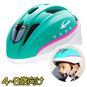 子供 ヘルメット 新幹線 E5系 はやぶさ 自転車 ヘルメット 4-8歳 53-56cm Sサイズ SG規格 IDES アイデス smart-factory