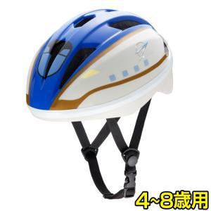 子供 ヘルメット 新幹線 E7系 かがやき 自転車 ヘルメット 4-8歳 53-56cm Sサイズ SG規格 IDES アイデス 子供用 キッズ 小学生 幼児 児童 おしゃれの画像