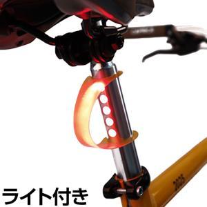 ★数量限定特価★送料無料 自転車 ライト リアライト Light SPARK ライトスパーク ライト付シートポスト・シートピラー  自転車パーツ|smart-factory