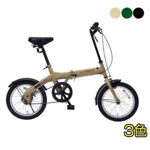 折りたたみ自転車 1000円クーポン 16インチ 折り畳み自転車 折畳自転車 マイパラス M-100 自転車 smart-factory