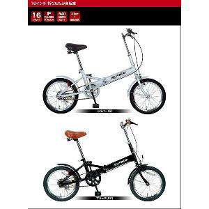 折りたたみ自転車(16インチ シティサイクル ) 自転車 通販 安い 【送料無料】|smart-factory|02