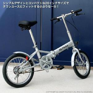 折りたたみ自転車(16インチ シティサイクル ) 自転車 通販 安い 【送料無料】|smart-factory|03