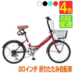 折畳自転車  20インチ シマノ製6段ギア LEDオートライト 新生活 入学 入社 通勤 通学 マイパラス 自転車 おしゃれ smart-factory