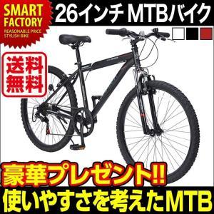 【送料無料】 マウンテンバイク・MTB 26インチ M-62...
