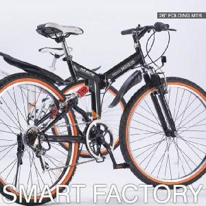 マウンテンバイク・MTB 折りたたみ自転車  26インチ シマノ製6段ギア 前後Wサス 【送料無料】 smart-factory 03