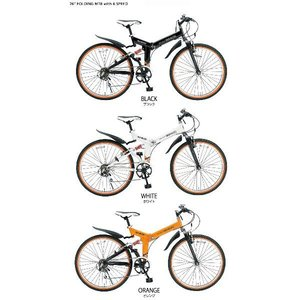 マウンテンバイク・MTB 折りたたみ自転車  26インチ シマノ製6段ギア 前後Wサス 【送料無料】 smart-factory 04
