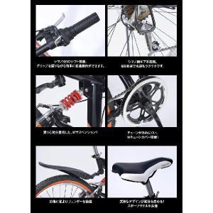 マウンテンバイク・MTB 折りたたみ自転車  26インチ シマノ製6段ギア 前後Wサス 【送料無料】 smart-factory 06