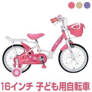 子供用自転車 16インチ 補助輪付 自転車 女の子 女子 花 ハート かわいい ピンク 入園 入学 マイパラス お祝い プレゼント 贈り物 MD-12|smart-factory
