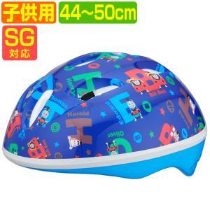 ヘルメット きかんしゃトーマス 1歳 2歳 3歳 4歳 5歳 幼児用 子供用 SG規格 カブロヘルメットミニ smart-factory
