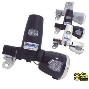 自転車 ライト ブロックダイナモライト LED マグボーイ MKS-2 丸善|smart-factory