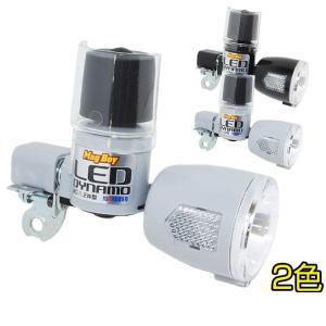 自転車 ライト ブロックダイナモライト LED マグボーイ MLC-1 丸善|smart-factory