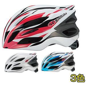 ジュニアヘルメット CERBI OGK XSサイズ 53-56cm 自転車 ヘルメット セルビ オージーケー|自転車通販 スマートファクトリー