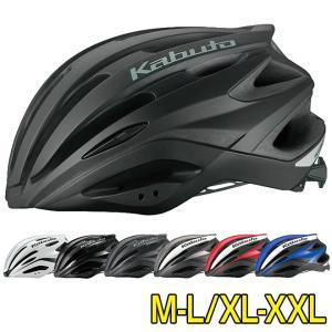 OGK ヘルメット REZZA-2 レッツア2  レッツァ2 シールド対応 大人用 自転車 ヘルメット|自転車通販 スマートファクトリー