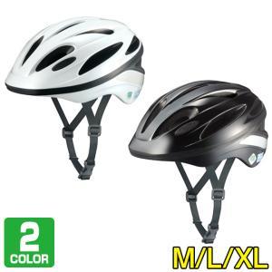 自転車 ヘルメット 通学用 スクール へルメット SN-12 OGK KABUTO|自転車通販 スマートファクトリー