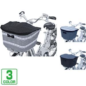 送料無料 前カゴ用カバー 2段式 OF-PB レース ローズ ピンストライプ フロントバスケット サイクルカバー|smart-factory
