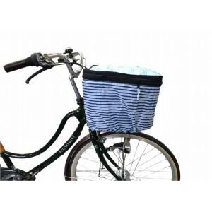 送料無料 前カゴ用カバー 2段式 OF-PB スカイブルー ネイビーボーダー ネイビー フロントバスケット サイクルカバー|smart-factory|06