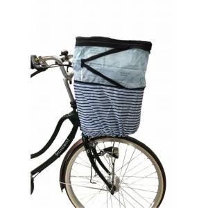 送料無料 前カゴ用カバー 2段式 OF-PB スカイブルー ネイビーボーダー ネイビー フロントバスケット サイクルカバー|smart-factory|08