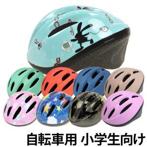 自転車 ヘルメット 子供用 小学生 6歳以上 キッズヘルメット OMV-12 ソフトシェル SG規格...