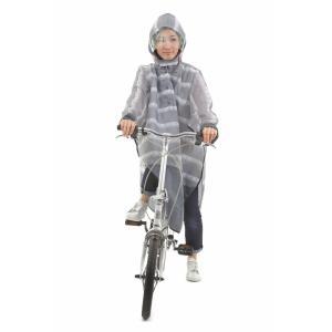送料無料 レインコート 自転車 レインポンチョ OP-PB レース ローズ ピンストライプ レディースファッション レインウエア レインコート おしゃれ 通学 通勤 smart-factory 10