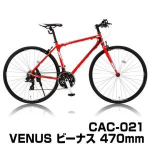 【送料無料】 CANOVER(カノーバー)CAC-021 VENUS(ビーナス)470mm クロスバイク 自転車 21段変速 オオトモ 【北海道/沖縄不可】 ☆ smart-factory