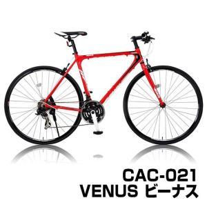 【送料無料】 CANOVER(カノーバー)CAC-021 VENUS(ビーナス) クロスバイク 自転車 21段変速 サイクリング 美しい オオトモ 【北海道/沖縄不可】 ☆|smart-factory