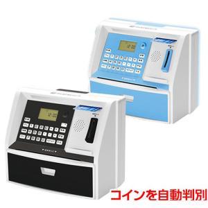 貯金箱 おもしろ ATM しゃべるATM型貯金箱 自動計算 お札 500 景品 おこづかい プレゼン...