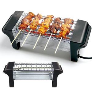 焼き鳥グリル 焼鳥 卓上 簡単 焼き鳥器 卓上調理器 コンパクトサイズ おつまみ 晩酌 プレゼント 電気式 家電 パーティー 景品 家庭用 送料無料 即日発送|smart-factory